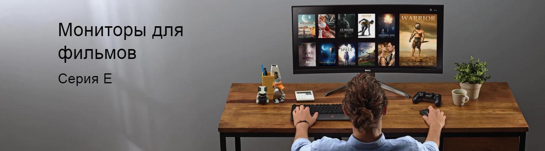 Мониторы для фильмов - BenQ